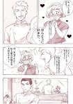 /\/\/\ 1girl 2boys bakery chef_uniform comic double-breasted gindoro heart monochrome multiple_boys original shop translation_request