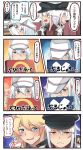 >:d 3girls 4koma :d afterimage black_gloves blonde_hair blue_eyes blush comic commentary commentary_request food gangut_(kantai_collection) gloves hair_between_eyes hat hibiki_(kantai_collection) highres holding holding_food ido_(teketeke) iowa_(kantai_collection) jacket kantai_collection long_hair long_sleeves multiple_girls open_mouth orange_eyes peaked_cap pointing red_shirt revision scar shirt silver_hair smile smug speech_bubble star star-shaped_pupils sushi symbol-shaped_pupils tears thumbs_up translated troll_face verniy_(kantai_collection) white_hair white_hat white_jacket
