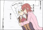 1girl ahoge blush dakimakura_(object) fate/grand_order fate_(series) fujimaru_ritsuka_(female) hair_between_eyes hug kenuu_(kenny) long_hair long_sleeves lying olga_marie_animusphere on_bed on_side open_mouth pajamas pillow redhead solo tears translation_request white_hair yellow_eyes