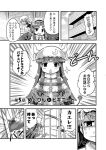 3girls apartment bat_wings bow building closing_door colonel_aki comic cosplay dragon_horns feet greyscale hair_bow hat hong_meiling horns kanna_kamui kanna_kamui_(cosplay) kobayashi-san_chi_no_maidragon long_hair long_sleeves maid maid_headdress mob_cap monochrome multiple_girls open_mouth patchouli_knowledge remilia_scarlet shaded_face shoes short_hair short_sleeves sparkle sweat sweatdrop tail tooru_(maidragon) tooru_(maidragon)_(cosplay) touhou translation_request unamused wings
