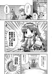 2girls apron ascot bag bat_wings coin_purse colonel_aki comic cosplay dragon_horns dragon_tail elbow_gloves gloves greyscale hat hong_meiling horns kobayashi-san_chi_no_maidragon long_hair long_sleeves maid maid_apron maid_headdress mob_cap monochrome multiple_girls open_mouth remilia_scarlet road shopping_bag short short_hair short_sleeves sky sparkle street sweatdrop tail tooru_(maidragon) tooru_(maidragon)_(cosplay) touhou translation_request wall wings