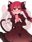 1girl animal_ears bangs blunt_bangs blush bow braid brown_bow brown_dress cat_ears cat_tail closed_mouth dress eyebrows_visible_through_hair frilled_sleeves frills gift hair_bow heart heart_tail holding holding_gift juliet_sleeves kaenbyou_rin long_hair long_sleeves looking_at_viewer multiple_tails nose_blush puffy_sleeves red_eyes redhead solo speech_bubble spoken_blush sweat tail tareme touhou twin_braids two_tails you_(noanoamoemoe)