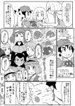comic cosmog gouguru haruka_(pokemon) hikari_(pokemon) iris_(pokemon) kasumi_(pokemon) lillie_(pokemon) lunala lusamine_(pokemon) nanako_(pokemon) pikachu pokemon pokemon_(anime) satoshi_(pokemon) serena_(pokemon) solgaleo translation_request