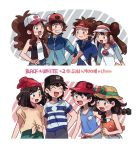 4boys 4girls ^_^ black_hair braid brown_hair bucket_hat closed_eyes copyright_name double_bun elizabeth_(tomas21) grey_eyes hat jacket kyouhei_(pokemon) long_sleeves mei_(pokemon) mizuki_(pokemon_sm) mizuki_(pokemon_ultra_sm) multiple_boys multiple_girls pokemon pokemon_(game) pokemon_bw pokemon_bw2 pokemon_sm pokemon_ultra_sm raglan_sleeves shirt shorts smile sun_hat tank_top tied_shirt touko_(pokemon) touya_(pokemon) twin_braids vest you_(pokemon_sm)
