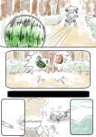 2girls animal_ears apologizing brown_hair bush comic crash day dogeza food fox_ears fruit grey_hair head_wings highres kemono_friends multiple_girls murakami_rei outdoors rolling shoebill_(kemono_friends) silent_comic tibetan_sand_fox_(kemono_friends) tree watermelon