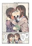 2girls bangs blue_neckwear blush book bookshelf braid brown_eyes brown_hair cardigan comic eye_contact eyebrows_visible_through_hair glasses hachiko_(hati12) hair_over_shoulder hand_on_another's_shoulder highres holding holding_book indoors kiss long_hair long_sleeves looking_at_another looking_to_the_side multiple_girls neckerchief nose_blush open_mouth original parted_bangs profile school_uniform serafuku speech_bubble standing sweatdrop thought_bubble translation_request twin_braids wall_slam white_sailor_collar yellow_eyes yuri
