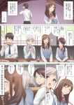 1boy 3girls black_hair blue_neckwear brown_hair collared_shirt comic dumpling eating food green_eyes hands_together highres indoors jiaozi kitazawa_(embers) long_hair long_sleeves multiple_girls office_lady original ponytail red_eyes red_neckwear shirt short_hair silver_hair table translation_request vest violet_eyes white_shirt