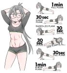 1girl abs alternate_costume amagiri_(kantai_collection) arms_behind_head asymmetrical_bangs bangs bike_shorts blush breasts collarbone commentary exercise eyebrows_visible_through_hair glasses grey_hair hair_between_eyes kantai_collection long_hair looking_at_viewer multiple_views navel planking ponytail shorts simple_background smile solo sweat sweatdrop undershirt very_long_hair white_background zuizou |_|