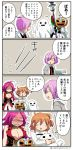 4koma ahoge asaya_minoru assassin_of_black bell black_dress black_gloves black_legwear blush breasts capelet cleavage comic dress elbow_gloves fate/grand_order fate_(series) fujimaru_ritsuka_(female) fur_trim ghost_costume glasses gloves hair_ornament hair_over_one_eye hair_scrunchie halloween halloween_costume headpiece jack-o'-lantern jacket jeanne_alter jeanne_alter_(santa_lily)_(fate) large_breasts long_hair necktie one_side_up orange_hair pantyhose pink_hair pumpkin purple_hair ribbon rider_(fate/extra) ruler_(fate/apocrypha) scar scrunchie shielder_(fate/grand_order) short_hair side_ponytail silver_hair skirt translated trick_or_treat twitter_username very_long_hair