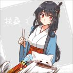 1girl black_hair breasts cat chopsticks fan fish fusou_(kantai_collection) hair_ornament highres japanese_clothes kantai_collection long_hair medium_breasts motion_lines paper_fan red_eyes saitu_miki saury translation_request twitter_username uchiwa wide_sleeves