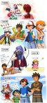 alternate_breast_size bandana baseball_cap bdsm bucket_hat butterfly cake child club food gym_leader hanako_(pokemon) haruka_(pokemon) hat highres hikari_(pokemon) ibuki_(pokemon) kasumi_(pokemon) leash masato_(pokemon) mr._mime nanako_(pokemon) pastry pokemoa pokemon pokemon_(anime) pokemon_(creature) pokemon_(game) pokemon_gsc pouch satoshi_(pokemon) suspenders takeshi_(pokemon) translation_request truth weapon whip young