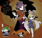 3girls arm_up blonde_hair blue_eyes frog_eyes frog_hair_ornament green_hair hair_ornament hat kochiya_sanae long_hair mirror moriya_suwako multiple_girls no_shoes open_mouth orange_eyes purple_hair rope see-through shoes short_hair smile snake_hair_ornament standing standing_on_one_leg tied_hair touhou yasaka_kanako yt_(wai-tei)