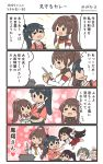 4koma 6+girls akagi_(kantai_collection) black_hair brown_hair comic commentary_request drooling green_hair hairband highres hiyoko_(nikuyakidaijinn) houshou_(kantai_collection) japanese_clothes kaga_(kantai_collection) kantai_collection long_hair multiple_girls ponytail shoukaku_(kantai_collection) side_ponytail speech_bubble sweatdrop translated twintails twitter_username white_hair yamato_(kantai_collection) younger zuikaku_(kantai_collection)