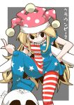 1girl american_flag_dress american_flag_legwear bare_arms blush_stickers clownpiece commentary_request dress fairy_wings grin hat index_finger_raised jester_cap long_hair looking_at_viewer microdress neck_ruff pantyhose polka_dot sharp_teeth skull smile solo star star_print striped teeth touhou very_long_hair wings zannen_na_hito