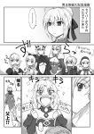 ... 6+girls ahoge artoria_pendragon_(all) artoria_pendragon_(lancer) artoria_pendragon_(lancer_alter) blush breasts cellphone cleavage comic commentary_request eating fate/grand_order fate_(series) glasses greyscale hair_ribbon hat heart highres holding_flag iphone juliet_sleeves long_sleeves looking_at_another monochrome mother_and_daughter multiple_girls multiple_persona mysterious_heroine_x_(alter) olive_oil_dx phone puffy_sleeves ribbon saber saber_alter saber_lily saber_of_red santa_alter santa_hat smartphone sparkle spoken_ellipsis sweatdrop translation_request