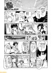 6+girls aircraft_carrier_oni bare_shoulders comic commentary detached_sleeves flight_deck fubuki_(kantai_collection) glasses greyscale headgear hiei_(kantai_collection) kaga_(kantai_collection) kantai_collection kirishima_(kantai_collection) kongou_(kantai_collection) low_ponytail mizumoto_tadashi monochrome multiple_girls muneate non-human_admiral_(kantai_collection) nontraditional_miko school_uniform serafuku short_ponytail sidelocks torn_clothes translation_request