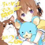 1girl blend_s brown_hair commentary_request countdown dog doll_hug dress gloves hair_ribbon head_scarf hoshikawa_mafuyu jpeg_artifacts looking_at_viewer nakayama_miyuki ribbon short_hair simple_background solo sparkle stuffed_animal stuffed_mouse stuffed_toy translation_request violet_eyes waitress white_background white_gloves white_legwear yellow_dress