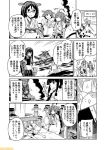 6+girls ahoge aircraft_carrier_oni bangs bare_shoulders battleship_water_oni blunt_bangs braid comic commentary detached_sleeves fleet_command_facility glasses greyscale hat headgear hiei_(kantai_collection) kantai_collection kirishima_(kantai_collection) kitakami_(kantai_collection) kongou_(kantai_collection) lying mizumoto_tadashi monochrome multiple_girls non-human_admiral_(kantai_collection) nontraditional_miko on_back on_bed ooshio_(kantai_collection) ooyodo_(kantai_collection) salute short_twintails sidelocks single_braid smokestack torn_clothes translation_request twintails