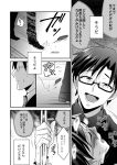 3boys angel_and_devil blush cellphone closed_eyes comic flip_phone glasses greyscale highres idolmaster idolmaster_(classic) implied_yaoi kanzaki_(kusomiso) kicking male_focus monochrome multiple_boys open_mouth phone pole producer_(idolmaster_anime) smirk smug translation_request