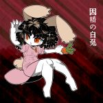 1girl animal_ears black_hair bunny_tail carrot dress inaba_tewi no_shoes orange_eyes pink_dress rabbit_ears see-through tail touhou yt_(wai-tei)