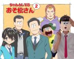 6+boys 90s black_hair breath brothers character_name formal highres hood hoodie jacket kotobuki_tsukasa_(style) leather leather_jacket matsuno_choromatsu matsuno_ichimatsu matsuno_juushimatsu matsuno_karamatsu matsuno_osomatsu matsuno_todomatsu multiple_boys necktie osomatsu-kun osomatsu-san pinoko_(pnk623) salute sextuplets short_hair siblings smile suit sunglasses twitter_username