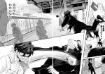 3boys angel_and_devil cellphone comic faceless faceless_female faceless_male flip_phone formal glasses greyscale ground_vehicle highres idolmaster idolmaster_(classic) kanzaki_(kusomiso) male_focus monochrome multiple_boys necktie opaque_glasses phone producer_(idolmaster_anime) punching sitting splash_page suit throwing train train_station translation_request