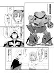1boy 2girls :d admiral_(kantai_collection) akashi_(kantai_collection) akigumo_(kantai_collection) bow char_aznable comic covered_eyes crossover greyscale grin gundam hair_bow hair_ribbon helmet_over_eyes highres hiqu kantai_collection long_hair mecha mecha_to_identify mobile_suit_gundam monochrome multiple_girls open_mouth pleated_skirt ponytail ribbon school_uniform serafuku skirt smile sweat translation_request tress_ribbon z'gok