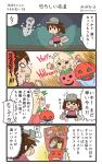 3girls 4koma alternate_costume blonde_hair brown_hair comic commentary_request halloween halloween_costume happy_halloween highres hiyoko_(nikuyakidaijinn) iowa_(kantai_collection) jack-o'-lantern kantai_collection long_hair multiple_girls pumpkin ryuujou_(kantai_collection) saratoga_(kantai_collection) side_ponytail speech_bubble thought_bubble translation_request trick_or_treat twintails twitter_username visor_cap younger