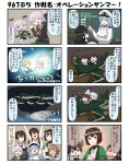 4koma 6+girls aircraft airplane animal_ears arms_up battleship_hime black_hair blue_eyes blue_hair breasts brown_eyes brown_hair cat_ears cat_tail chalkboard chewing chibi clenched_hand comic commentary_request costume dress eating epaulettes female_admiral_(kantai_collection) fish fish_costume gloves glowing grey_hair hachimaki hand_up happi hat headband highres hyuuga_(kantai_collection) japanese_clothes kantai_collection large_breasts light_brown_hair long_hair military military_hat military_uniform multiple_girls muneate mutsuki_(kantai_collection) nejiri_hachimaki night night_sky one_eye_covered open_mouth peaked_cap pink_hair pleated_skirt puchimasu! red_eyes remodel_(kantai_collection) riding_crop saury school_uniform shaded_face shimushu_(kantai_collection) shinkaisei-kan short_hair side_ponytail sidelocks skirt sky smile submarine_hime surprised sweater tail tama_(kantai_collection) translation_request uniform white_gloves white_hair wide-eyed yuureidoushi_(yuurei6214)