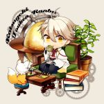 androgynous blush_stickers book book_stack cake chibi copyright_name cup food fox gears globe hakama hoho japanese_clothes katsugeki/touken_ranbu konnosuke looking_at_viewer plant potted_plant saniwa_(katsugeki/touken_ranbu) sitting smile steam stool swiss_roll table tea touken_ranbu yellow_eyes yunomi