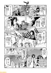 6+girls anchor_hair_ornament comic commentary drum_(container) fubuki_(kantai_collection) glasses greyscale hair_ornament haruna_(kantai_collection) hat ikazuchi_(kantai_collection) inazuma_(kantai_collection) kantai_collection kirishima_(kantai_collection) mizumoto_tadashi monochrome multiple_girls non-human_admiral_(kantai_collection) peaked_cap prinz_eugen_(kantai_collection) ru-class_battleship school_uniform serafuku sidelocks translation_request twintails