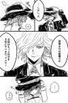 bandaid edmond_dantes_(fate/grand_order) facing_viewer formal fujimaru_ritsuka_(female) greyscale hat highres kyouna monochrome necktie suit
