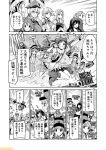 6+girls :d ;d agano_(kantai_collection) black_hair breastplate breasts cleavage comic commentary fubuki_(kantai_collection) gloves greyscale hachimaki hat headband headgear hiyou_(kantai_collection) hyuuga_(kantai_collection) japanese_clothes jun'you_(kantai_collection) kantai_collection large_breasts maikaze_(kantai_collection) michishio_(kantai_collection) mizumoto_tadashi monochrome multiple_girls mutsu_(kantai_collection) naka_(kantai_collection) non-human_admiral_(kantai_collection) one_eye_closed ooshio_(kantai_collection) open_mouth peaked_cap pleated_skirt ponytail prinz_eugen_(kantai_collection) remodel_(kantai_collection) school_uniform serafuku shoukaku_(kantai_collection) sidelocks skirt smile smokestack suspenders translation_request twintails unryuu_(kantai_collection) uzuki_(kantai_collection) vest white_gloves yamashiro_(kantai_collection)