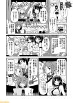 6+girls atago_(kantai_collection) beret bespectacled black_gloves black_hair black_legwear comic commentary cosplay fubuki_(kantai_collection) furutaka_(kantai_collection) glasses gloves greyscale hat kantai_collection kinugasa_(kantai_collection) mizumoto_tadashi mogami_(kantai_collection) monochrome multiple_girls mutsu_(kantai_collection) mutsu_(kantai_collection)_(cosplay) nagara_(kantai_collection) natori_(kantai_collection) non-human_admiral_(kantai_collection) pleated_skirt ponytail short_hair short_sleeves sidelocks skirt takao_(kantai_collection) track_uniform translation_request yura_(kantai_collection)