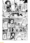 6+girls beret collared_shirt comic commentary double_bun fubuki_(kantai_collection) glasses greyscale hair_bun hand_on_own_chest harusame_(kantai_collection) hat kantai_collection light_cruiser_oni low_ponytail mizumoto_tadashi mochizuki_(kantai_collection) monochrome multiple_girls myoukou_(kantai_collection) naka_(kantai_collection) non-human_admiral_(kantai_collection) ooshio_(kantai_collection) remodel_(kantai_collection) school_uniform serafuku shirt short_ponytail short_sleeves sidelocks smokestack suspenders translation_request