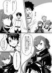 bell collar comic fate/grand_order fate_(series) fujimaru_ritsuka_(male) hair_ribbon highres kyouna long_hair long_sleeves maid meltlilith monochrome passion_lip ribbon tamamo_(fate)_(all) tamamo_cat_(fate)