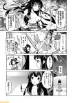 5girls agano_(kantai_collection) breasts cleavage collared_shirt comic commentary double_bun fubuki_(kantai_collection) greyscale kantai_collection light_cruiser_oni mizumoto_tadashi monochrome multiple_girls naka_(kantai_collection) non-human_admiral_(kantai_collection) ooshio_(kantai_collection) pleated_skirt school_uniform serafuku shirt short_ponytail short_twintails sidelocks skirt suspenders translation_request twintails