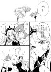 2girls ahoge blush comic dandelion earrings ereshkigal_(fate/grand_order) fate/grand_order fate_(series) flower fujimaru_ritsuka_(female) greyscale jewelry long_hair monochrome multiple_girls petals sakamotobin tohsaka_rin translated twintails white_background