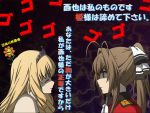 2girls :d amagi_brilliant_park antenna_hair black_background blonde_hair blush_stickers bow brown_eyes brown_hair closed_eyes commentary_request crown face-to-face faceoff flower hair_bow latifa_fleuranza long_hari multiple_girls open_mouth profile sento_isuzu shaded_face smile sunflower todo_(masa3373) translation_request