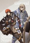 2boys armor blonde_hair breastplate candy cape eating english fire_emblem fire_emblem_if food gauntlets gloves greaves gurei_(fire_emblem_if) gzei holding holding_shield holding_weapon ignis_(fire_emblem_if) japanese_clothes knif knight kunai lollipop long_hair looking_at_viewer multiple_boys ninja redhead shield simple_background smile weapon
