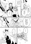 ... 1boy 2girls ahoge bouquet closed_eyes comic command_spell ereshkigal_(fate/grand_order) fate/grand_order fate_(series) flower fujimaru_ritsuka_(female) greyscale long_hair merlin_(fate/stay_night) monochrome multiple_girls open_mouth petals sakamotobin spoken_ellipsis staff tohsaka_rin translated twintails white_background