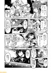 5girls ahoge comic commentary detached_sleeves greyscale haguro_(kantai_collection) hatsushimo_(kantai_collection) headgear heavy_cruiser_summer_hime hiryuu_(kantai_collection) kantai_collection kongou_(kantai_collection) mizumoto_tadashi monochrome multiple_girls non-human_admiral_(kantai_collection) nontraditional_miko remodel_(kantai_collection) school_uniform side_ponytail translation_request yura_(kantai_collection)
