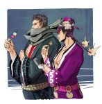 2boys alternate_costume bare_chest black_eyes black_hair brothers charlotte_cracker charlotte_katakuri chest collarbone covered_mouth dango food from_side hair_bun hand_on_own_arm hands_up highres holding japanese_clothes kimono living_(pixiv5031111) long_hair long_sleeves looking_at_another male_focus mask mask_on_head multiple_boys one_piece purple_hair scar scarf scarf_over_mouth short_hair siblings standing stitched takoyaki twintails upper_body very_short_hair violet_eyes wagashi wide_sleeves
