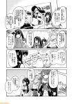 6+girls ahoge aircraft_carrier_summer_hime bikini braid breasts cleavage closed_eyes comic commentary fubuki_(kantai_collection) greyscale hachimaki hair_flaps hair_ornament hairband hat headband hiei_(kantai_collection) japanese_clothes kako_(kantai_collection) kantai_collection kawakaze_(kantai_collection) large_breasts midriff mizumoto_tadashi monochrome multiple_girls nachi_(kantai_collection) navel necktie non-human_admiral_(kantai_collection) nontraditional_miko ooyodo_(kantai_collection) remodel_(kantai_collection) scarf school_uniform serafuku shigure_(kantai_collection) side_ponytail sidelocks single_braid sleepy souryuu_(kantai_collection) straw_hat swimsuit translation_request twintails yuudachi_(kantai_collection)