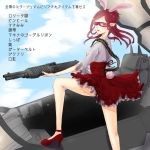 1girl animal_ears bandolier blue_eyes gun high_heels highres macross macross_delta maroon_hair meltrandi mirage_farina_jenius pointy_ears rabbit_ears shotgun skirt skksk_kusika vf-31 weapon