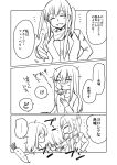 2girls akagi_(kantai_collection) blush breasts comic eyebrows_visible_through_hair flying_sweatdrops graf_zeppelin_(kantai_collection) greyscale hair_between_eyes handshake highres jacket kantai_collection long_hair long_sleeves monochrome multiple_girls radish sanpachishiki_(gyokusai-jima) scarf straight_hair sweatdrop translated twintails
