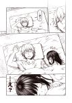1boy 1girl admiral_(kantai_collection) arm_up baby blanket closed_eyes comic commentary_request doll drooling fubuki_(kantai_collection) futon greyscale hair_between_eyes kantai_collection kouji_(campus_life) long_hair lying messy_hair monochrome on_back on_side one_eye_closed open_mouth pillow shirt short_sleeves sleeping sleeve_tug smile surprised t-shirt translated waking_up
