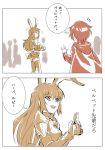 2girls animal_ears brown_hair bunny_tail camera cape commentary_request crowd iesupa multiple_girls rabbit_ears redhead ruby_rose rwby tail translation_request velvet_scarlatina