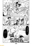 6+girls ahoge bikini comic commentary french_battleship_hime glasses greyscale hair_ornament hair_over_one_eye kako_(kantai_collection) kantai_collection kawakaze_(kantai_collection) mizumoto_tadashi monochrome multiple_girls non-human_admiral_(kantai_collection) pt_imp_group remodel_(kantai_collection) scarf school_uniform sendai_(kantai_collection) serafuku shinkaisei-kan side_ponytail supply_depot_hime swimsuit translation_request yuudachi_(kantai_collection)