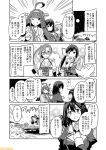 6+girls ;d ahoge amagiri_(kantai_collection) bare_shoulders comic commentary detached_sleeves food_in_mouth fujinami_(kantai_collection) glasses greyscale hachimaki haguro_(kantai_collection) hair_ornament hair_ribbon hand_on_own_chest hatsushimo_(kantai_collection) headband headgear japanese_clothes kantai_collection kimono kongou_(kantai_collection) mizumoto_tadashi monochrome multiple_girls non-human_admiral_(kantai_collection) nontraditional_miko one_eye_closed open_mouth ponytail remodel_(kantai_collection) ribbon school_uniform serafuku side_ponytail smile translation_request yukata yura_(kantai_collection)